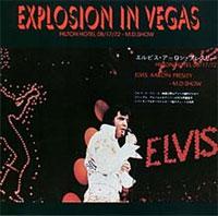 Explosion In Vegas