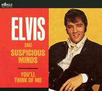 Suspicious Minds (Ringle)