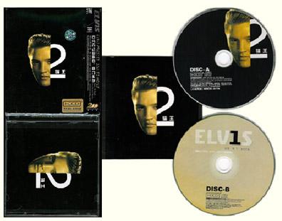 Elvis High Quality
