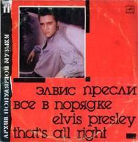 Elvis: Behind The Iron Curtain