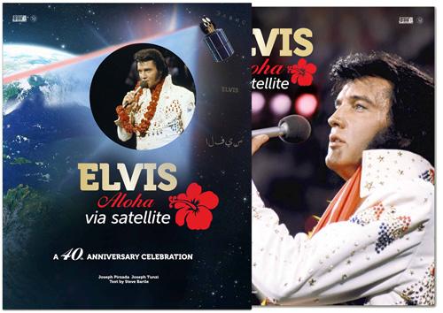 Elvis Presley - Aloha From Hawaii Via Satellit (2013)